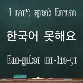 languageexhange